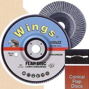 Φίμπερ Λείανσης Wings