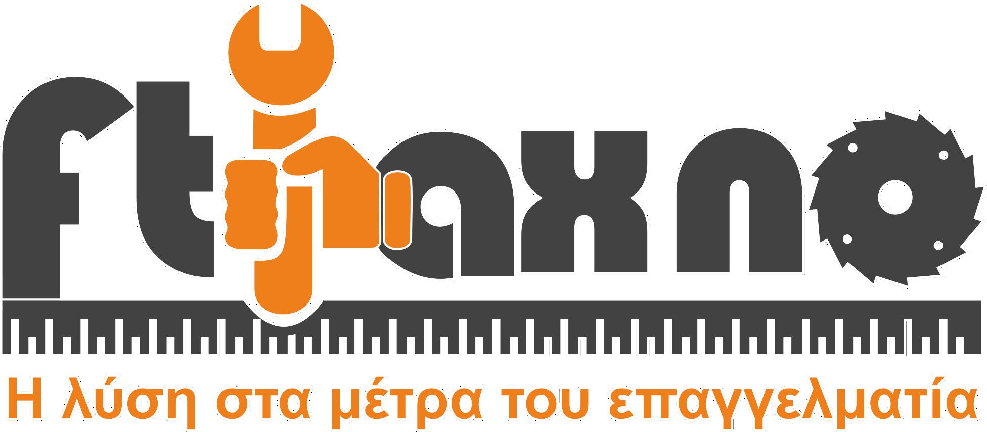 Ftiaxno.com