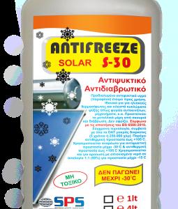 Αντιψυκτικό Ηλιακού Θερμοσίφωνα Antifreeze S-30