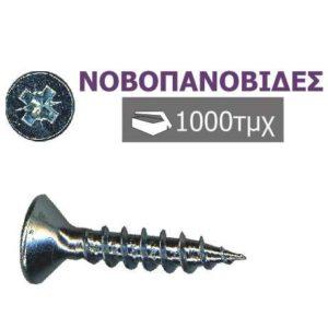 Νοβοπανόβιδες 6 X 90